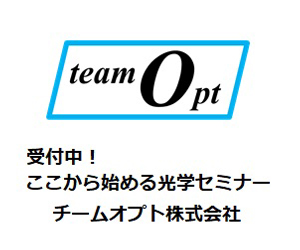 チームオプト(株)